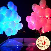 №9 Гелиевые светящиеся шары 25 см Днепр