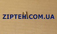 Втулка для хлебопечки универсальная 8*12*16 бронзографит