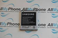 Аккумуляторная батарея для мобильного телефона Samsung i8530