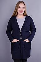 Кардо. Стильный женский кардиган больших размеров. Синий. 56