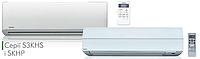 Сплит-система настенного типа Toshiba RAS-10SKHP-ES/RAS-10S2AH-ES