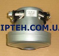 Мотор (двигатель) для пылесоса универсальный 1400W