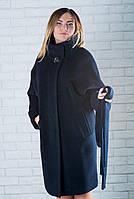 Пальто женское демисезонное в больших размерах бордо 032/1