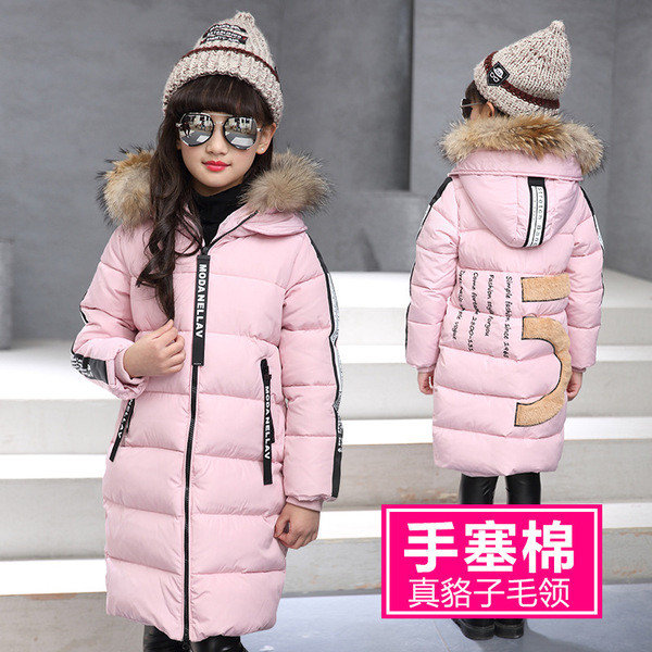 Длинная детская куртка с мехом