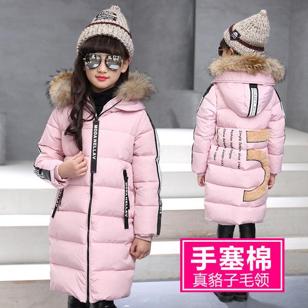 Довга дитяча куртка з хутром