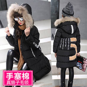 Довга дитяча куртка з хутром, фото 2