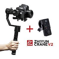Стабилизатор Zhiyun Crane 3 Axis + Беспроводной пульт Zhiyun (Remote Control) (KIT 1), фото 1