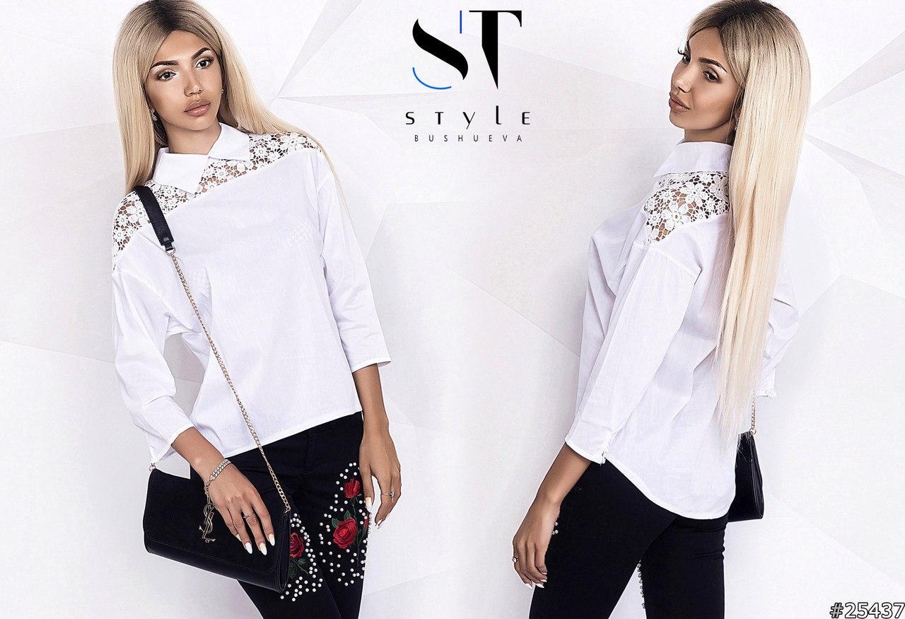 Женская блузка с кружевными вставками