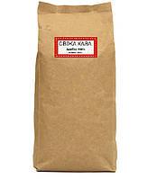 Эспрессо-смесь 100% Арабика 1 кг