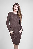Вязаное платье 50-52