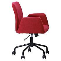 Кресло Лори красный (2-155) (AMF-ТМ), фото 3