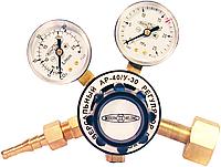Регулятор расхода газа универсальный аргон / углекислота АP-40/У-30