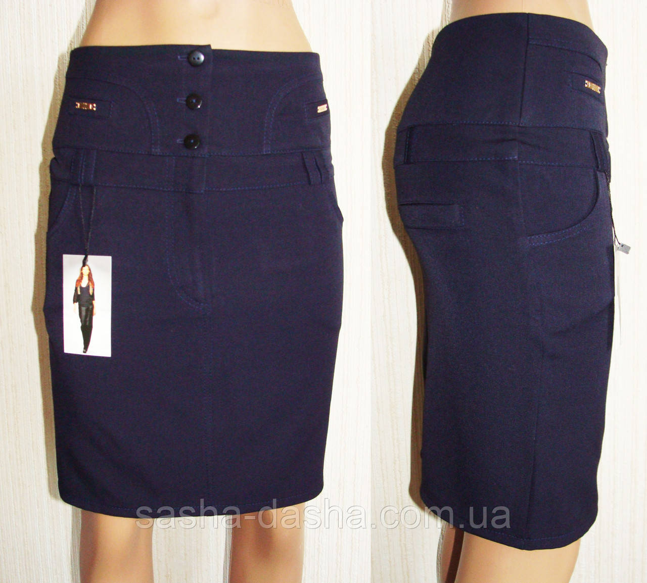 Купить школьные юбки для старшеклассниц