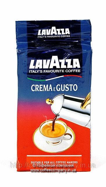 Кофе Lavazza Crema e Gusto Gusto Classico молотый 250г