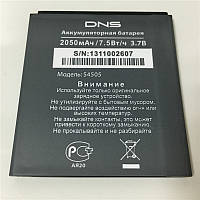 Аккумулятор к телефону DNS S4505/S4505M 2050mAh