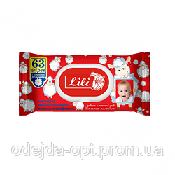"Салф. вл. ""Lili"" дет. с экстр. ромашки (63 шт.) клапан"