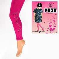 Детские лосины со стразиками на девочку Roza 9901 XL 128-140-2