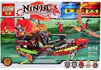 Конструктор Ninja Дар Судьбы 898