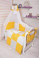 Детская постель в кроватку набор Star 10 елементів