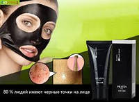 Очищающая маска пленка черного цвета для лица и носа