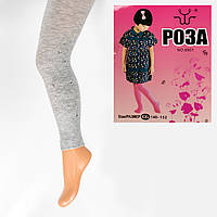 Детские лосины со стразиками на девочку Roza 9901 XXL 140-152-1-R