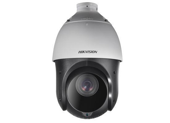 IP-відеокамера SpeedDome Hikvision DS-2DE4220IW-D