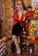 Яркое женское платье Корсет песок - терракот