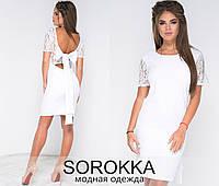 Нарядное  женское платье белого цвета  размер 42-44, 44-46