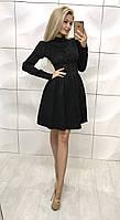 Женское черное классическое платья из воротником стойкой  из жаккарда