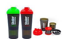 Шейкер 3-х камерный для спортивного питания 4443, 2 цвета: пластик, 600мл