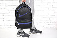 Рюкзак городской спортивный, мужской, женский, Nike