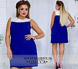 Платье №3396П (р-р.48,50,52,54) Ткань:лен натуральный. Цвета в ассортименте, фото 3