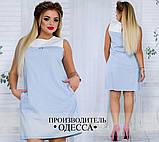 Платье №3396П (р-р.48,50,52,54) Ткань:лен натуральный. Цвета в ассортименте, фото 2