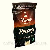 Кофе растворимый сублимированный Vivent Prestige му 75г