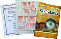 Для оперативной печати книг инсталлирована Коника Минолта bizhub 1050