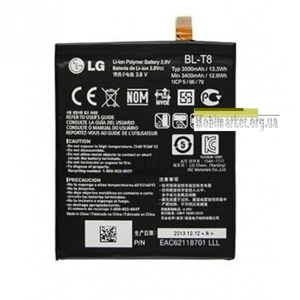 Акумулятор BL-T8 для LG G FLEX D955/D958/BL-T8 original 3500mAh
