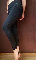 Лосины женские с кожаными вставками №48/11 (норма)