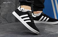 Кроссовки Adidas 350 черные с белым  Индонезия