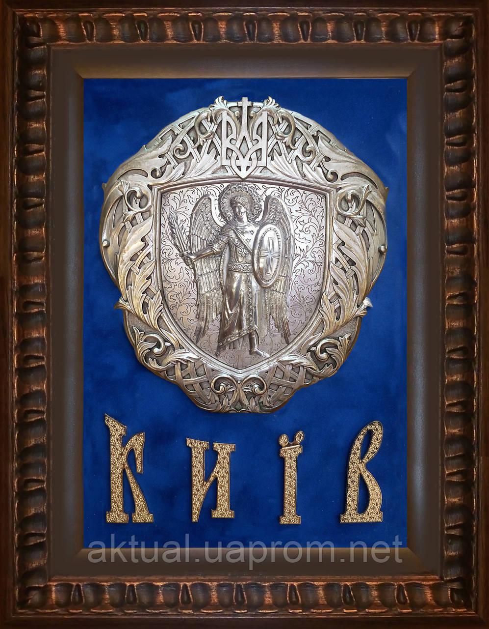 Коллаж Герб Киева