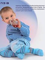 Детские махровые колготы для мальчика Rewon 534 013 В