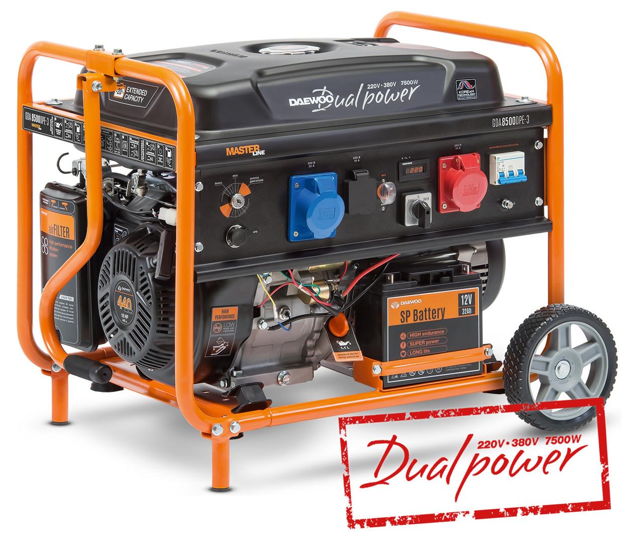 Генератор бензиновый Daewoo GDA 8500DPE-3(380/220В) (7,5кВт)