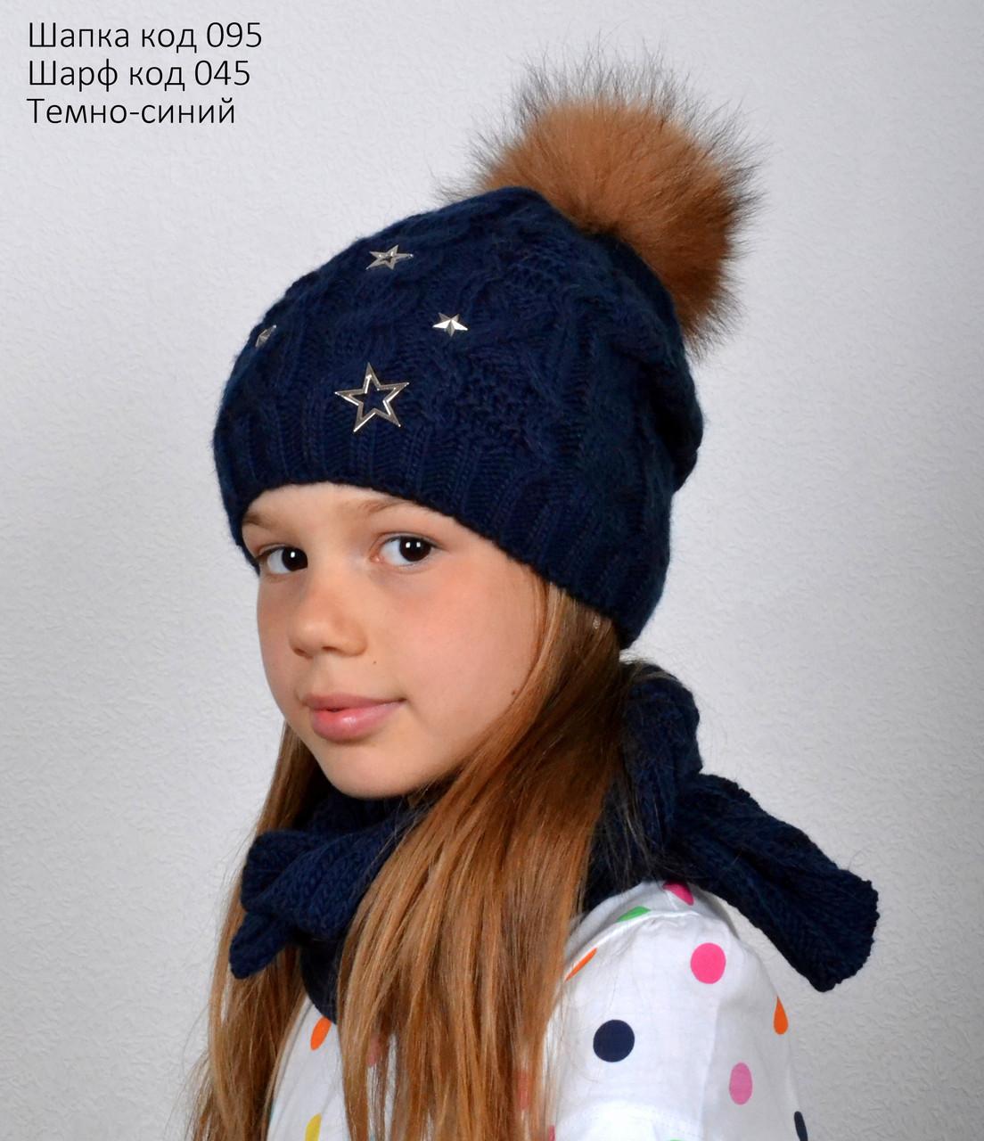 Шапка Канди шапка (зимняя)