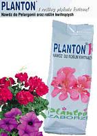 Удобрение Плантон К для пеларгоний и цветущих растений 25 кг