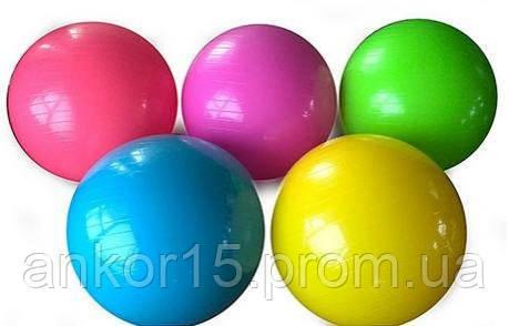 Мяч для Фитнеса 0383 Фитбол 75 см
