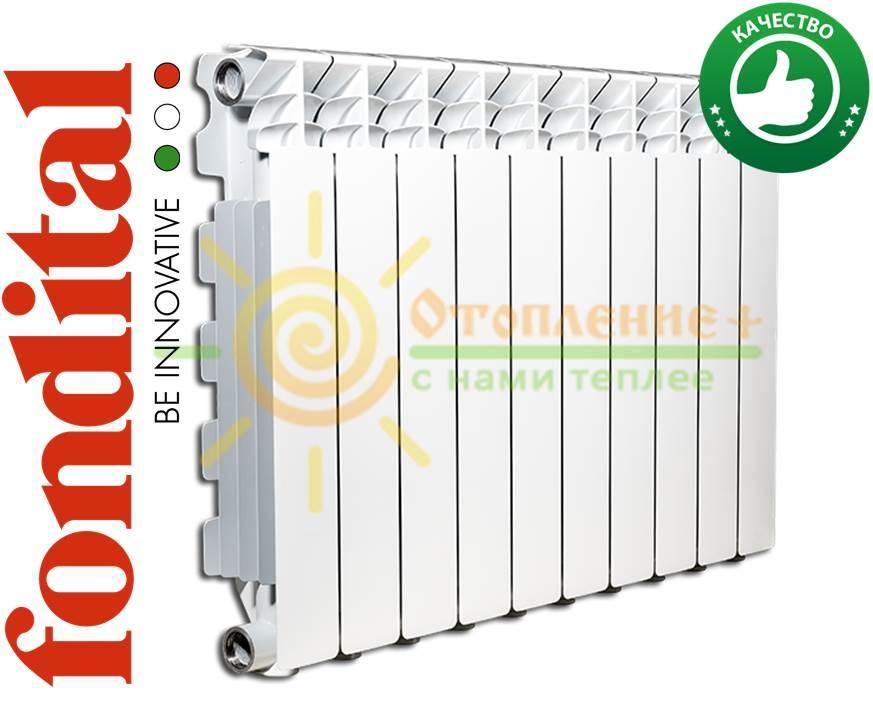Радиатор алюминиевый Fondital Exclusivo B3 350х100 (Италия)