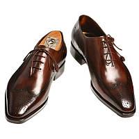 Мужская обувь по низким ценам