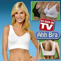 Бюстгальтер Ах Бра Ahh bra  - aire bra ( В комплекте 3 штуки )