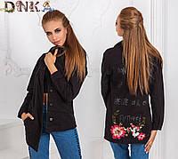 Куртка женская, материал джинс ,цвет только такой, производство Турция дг №7141
