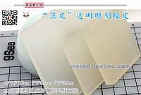 Силиконовые пластины для изготовления штампов