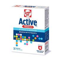 Витамины Active SupraVit №30